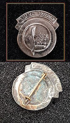 ISRAEL JEWISH BADGE Judaica rare Old Pin HASHOMER HATCAIR  - SCOUT ORGANIZATION