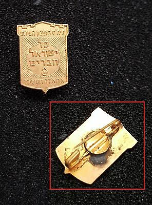 ISRAEL JEWISH OLD VINTAGE BADGE PIN Alliance school in Tel Aviv - rare