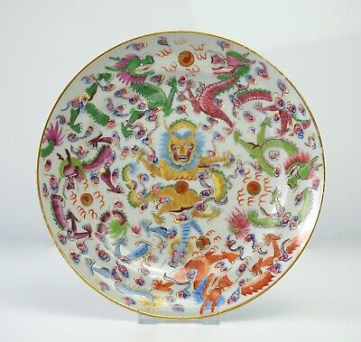 Fine Provenance Rare Chinese Plate with Dragons - Qing Dynasty