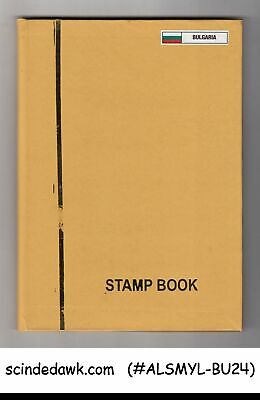 Collection Of Bulgaria Stamps In Small Stock Book 156 Stamps Mint And Used Both