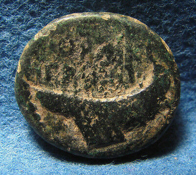 Ancient JUDAEA, Herodians. Agrippa II, with Domitian. 50-100 CE. Æ 16mm. coin