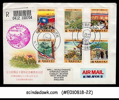 Rep. Of China - 1987 50Th Anniversary Of Sino Japanese War 6V Fdc Regd To Uk
