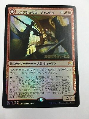 Chandra, Fire of Kaladesh FOIL Japanese Asian MTG Magic Origins PROMO NM