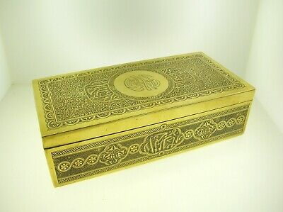 Antique Islamic Motifs Engraved Cigarette Box By Mauser Co. Fifth Ave, Ny - Rare