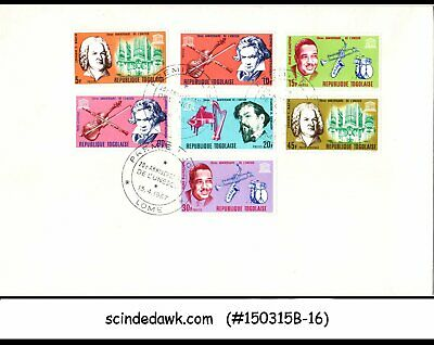 TOGO - 1967 20th ANNIVERSARY OF UNESCO / FAMOUS PEOPLE / MUSIC - 7V - FDC