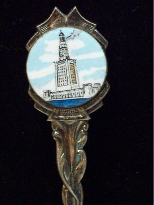 7 Wonders of the Ancient World Silver Plate Spoon Lighthouse of Alexandria Vtg