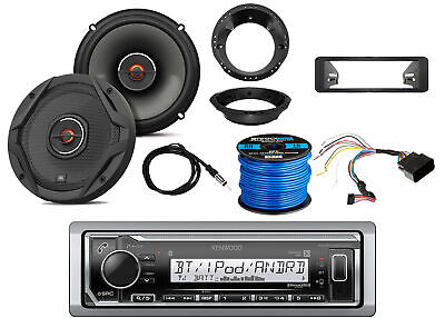 "Kenwood Marine Digital Media Bluetooth Radio,2x JBL 6.5"" GX Speakers,Accessories"
