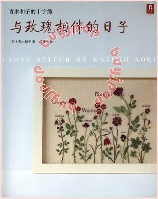 Out Of Print SC Japanese Craft Pattern Book Embroidery Cross Stitch Rose Aoki