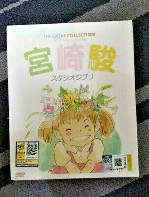 Anime DVD Studio Ghibli The Great Collection Complete (24 Movie) Hayao Miyazaki