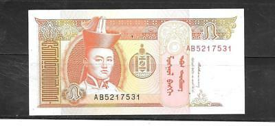 MONGOLIA #61B 2008 5 TUGRIK UNCIRCULATED BANKNOTE BILL NOTE CURRENCY PAPER MONEY