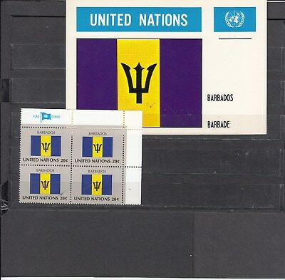 Onu New York Quartina Bandiera Barbados Con Appendice E Cartolina Non Comune