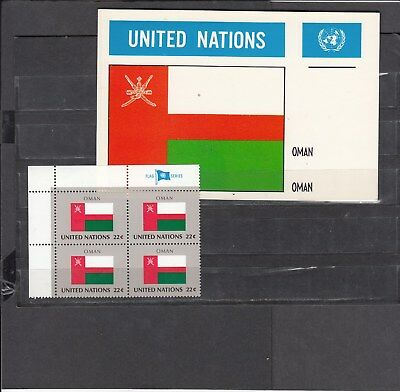 Onu New York Quartina Bandiera Oman Appendice E Cartolina Non Comune