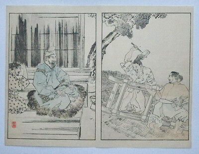 SAMURAI & CARPENTERS : An Original 1880 Japanese Woodblock Print.