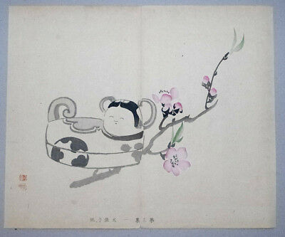 CAT KORO & SAKURA CHERRY : ORIGINAL MEIJI JAPANESE WOODBLOCK PRINT By GYOKUSHO