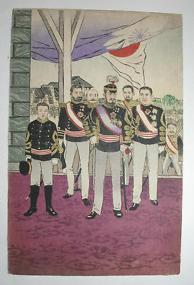 Emperor Meiji, Crown Prince & Military Officers- Japanese Woodblock Print C 1894