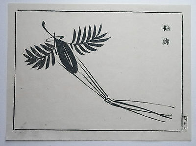UNUSUAL STILL-LIFE : ORIGINAL MEIJI JAPANESE WOODBLOCK PRINT By GYOKUSHO