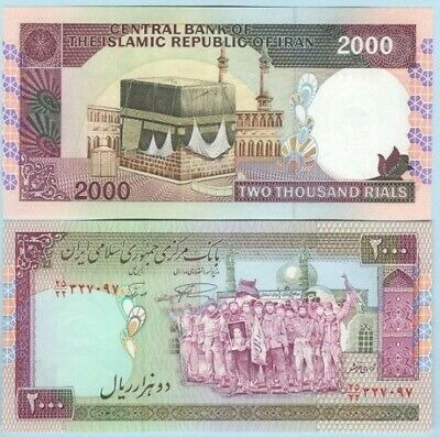 "Middle East 1986 2000 Rials B/note P141a ""Crowd in Mecca"" UNC - #BN588 NTO68 04"