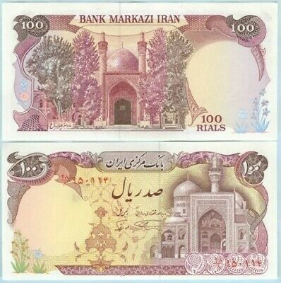 Middle East 1985 100 Rials B/note The Two Gates P135 mint UNC - #BN589 NTO52 04