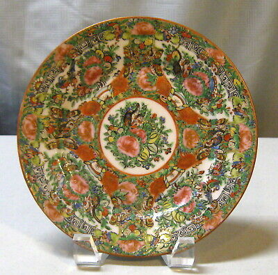 """Vintage Chinese Export Famille Rose Medallion and Butterflies 7"""" Plate"""