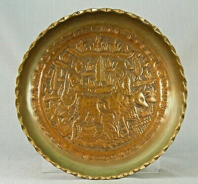 ! Antique Thick Copper Persian Islamic Hand Tooled Wall Plate Domestic Scene