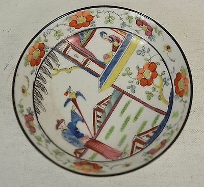 "New Hall Porcelain Saucer Dish Chinese Floral Flower Figures Bird 5"" Antique"