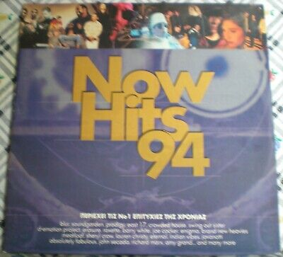 Various – Now Hits 94 ONLY IN GREEK 3LP 1994 NEAR  MINT  Blur,Soundgarden....