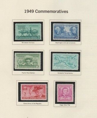 U.S. 1949-50 Commemorative Year Sets, 17 stamps COMPLETE, all mNH Fine