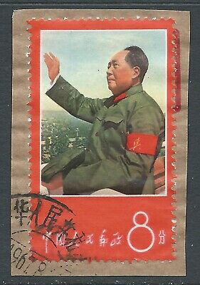 Chine China MAO Tse Tung N°2343 Stanley Gibbons sur Fragment