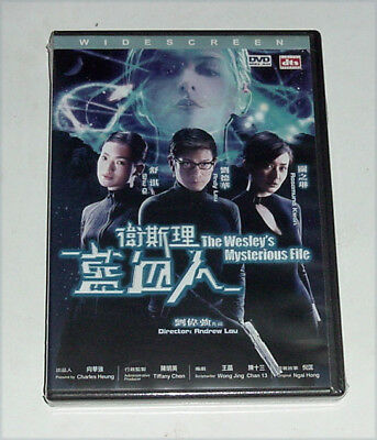 "Andy Lau ""The Wesley's Mysterious File"" Shu Qi HK 2003 Drama Mei Ah DVD"