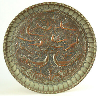 "! Antique Qajar Indo-Persian Thick Hammered Copper 11.25"" Platter Repousse Birds"