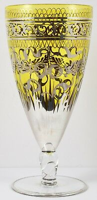 Beautiful Vintage Sterling Silver Overlay Amber Georgian Style Amber Ale Goblet