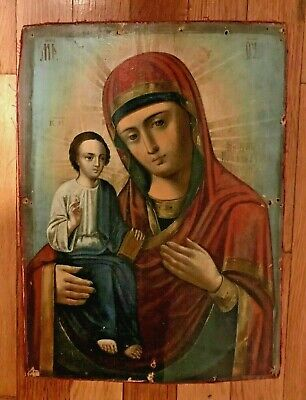 Russian Icon Antique Russian Orthodox Virgin Mary & Jesus Christ Old Huge Size