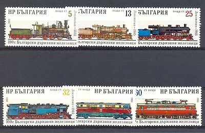 Bulgaria Train Railway Locomotiv    Pf ** Mnh  Vf
