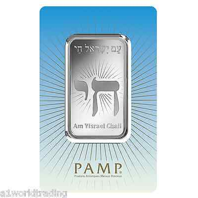 NEW PAMP SUISSE 1 OZ SILVER BAR RELIGIOUS .999 Am Yisrael Chai! FREE SHIPPING