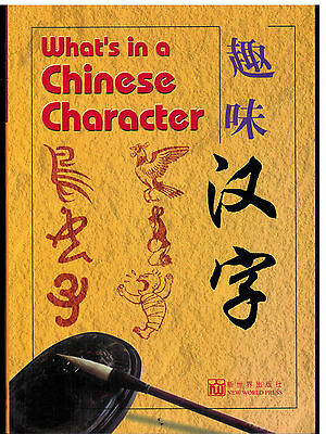 What's in a Chinese Character by Tan Huay Peng (2002, Paperback)