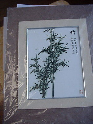 Vintage Chinese Water Color Bamboo W Mark And Signature