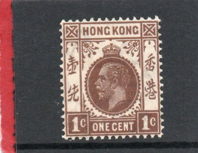 Hong Kong GV 1921-37 1c brown sg 117 H.Mint