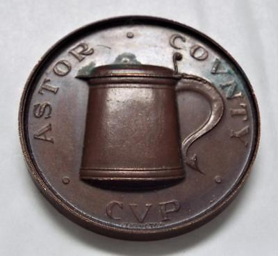 Antique Astor County Cup Bronze Medal - Shooting & Archery
