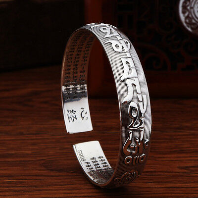 999 Sterling Silver Buddhist Heart Sutra Buddha Mantra Opening Ring S1908