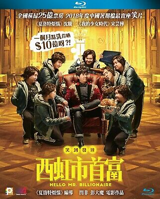 "Vivian Sung ""Hello Mr. Billionaire"" Shen Teng Leehom Wang China Comedy Blu Ray"