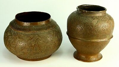 ! Antique Set of 2 Indo-Persian Thick Copper Hand Tooled Vessels Vases Bowls