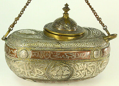 ! Antique Sufi Islamic Kashkul Begging Bowl - Brass, Silver & Copper Coco-de-Mer