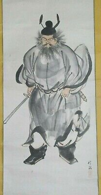 SHOKI THE DEMON QUELLER HANGING SCROLL - Vintage SIGNED Japanese Brush Painting