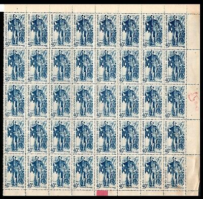INDOCHINE : 40 x n°272, Neufs S.G. = Cote 28 € / Lot COLONIES France