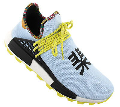 ADIDAS PHARRELL HU NMD Trail MultiNoble InkBright YellowWhite Sz 8.5