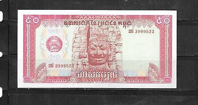 CAMBODIA #52a 2002 UNC MINT 50 RIELS BANKNOTE BILL NOTE PAPER MONEY CURRENCY