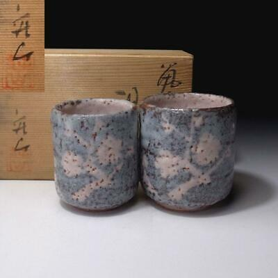 TF3: Vintage Japanese Tea cups of Shino Ware by 1st class potter, Ryoji Hayashi