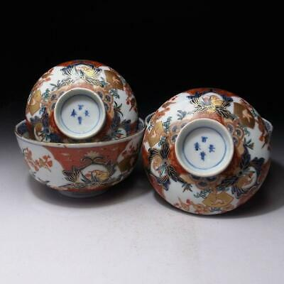 TC9: Antique Pair of Japanese Old Imari Covered Bowls, 19C
