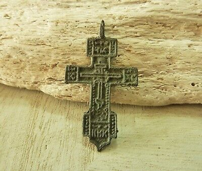 Bronze Cross of the Russian old believers (s307)