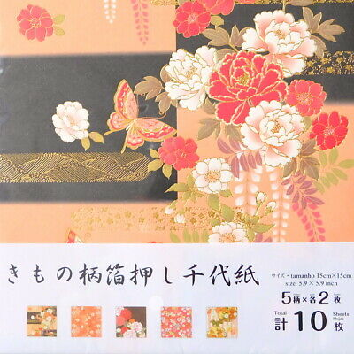 Orimami Papers Kimono Pattern Foil Stamped Chiyogami A Pack of 10 Sheets
